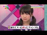 Nogizaka46 - Nogizakatte Doko ep73 от 3 марта 2013