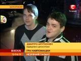 СТБ  Викна - Новости