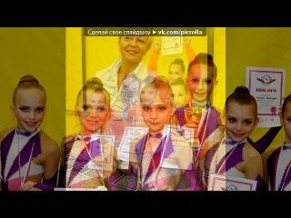 Канкан музыка видео 5 фотография