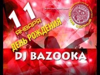 11/01/14 «DJ BAZOOKADJ PRUZHINA B-DAY PARTY»