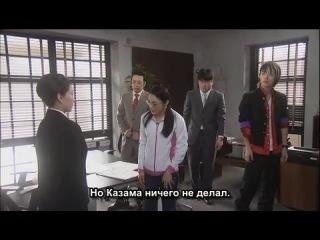 Гокусэн / Gokusen / Гокусен / 3 сезон 1 серия субтитры