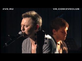 ЗВЕРИ - Говори (Official HD-video, 2009)