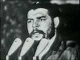 Эрнесто Че Гевара,выступление в ООН