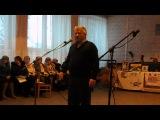 Свято з нагоди Міжнародного жіночого дня розпочав сільський голова Максімов П.В. (відео)