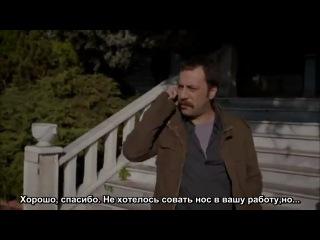 Kuzey Guney/Кузей Гюней 53 серия (рус. саб)