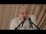 Смысл жизни и воплощений, академик Левашов, это очень интересное видео.