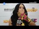 Раскрутка, Арсений Бородин, Челси (эфир 27.02.2013)