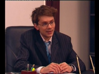 Съемки сериала Не Родись Красивой Часть 1 2006 год.