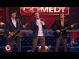 Comedy Club -Дмитрий