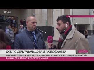 Адвокат Дмитрий Аграновский о начале процесса по делу Анатомии протеста 2 удивительно что поддержать Удальцова пришло так мало людей