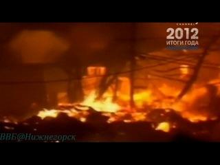Discovery. Вопросы мироздания: Ураган 'Сэнди' - буря, которая потрясла Америку. 2 сезон 6 серия. 2012г.