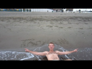 Тирренское море! Тагил!!!
