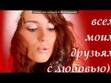 ФотоМагия приложение под музыку Taio Cruz feat. Jennifer Lopez - Dynamite (Remix). Picrolla