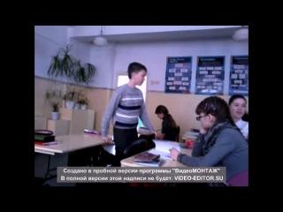 Мальчикам 8 а класса, Тарской гимназии №1