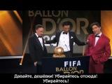 Золотой мяч 2013 (Криштиану Роналду Леонель Месси и Франк Рибери)