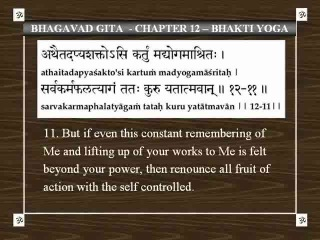 CHAPTER 12 OF BHAGAVAD GITA (WMV video) (Audio.Video in HIndi & English)