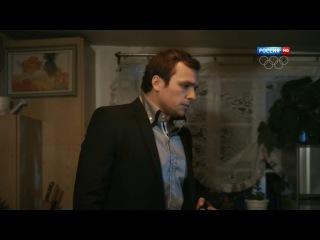 Пенелопа (2013) [5-6 серия]