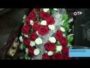 Прах к праху (эфир ОТР 29.10.2013)