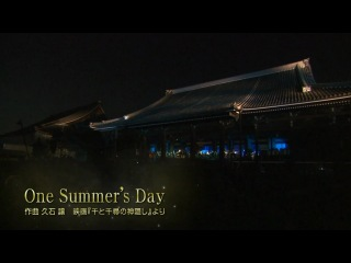 Joe Hisaishi   '' Encore - One summer's Day ( 2011 )''