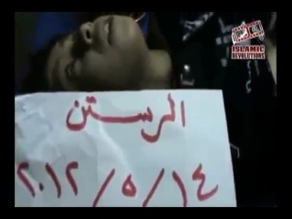 Сирия. Раненый мальчик читает Коран!АЛЛАХУ АКБАР!