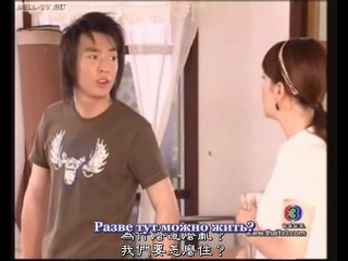 Покинутый рай [2008] / Sawan Biang - 2