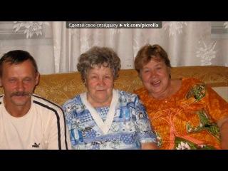 «Мамочка моя» под музыку Lara Fabian (Игорь Крутой) - Самая красивая песня про маму....очень классная. фантастическая. (2010). Picrolla