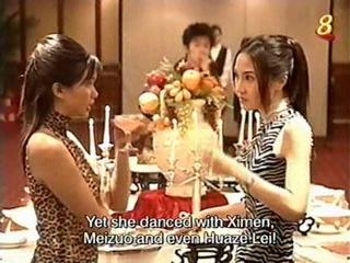 Сад падающих звёзд / Liu xing hua yuan / Meteor Garden - 1 сезон 4 серия (Озвучка)