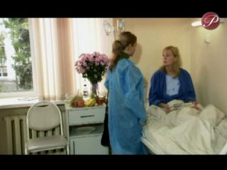 Терапия любовью (2010)