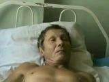 Человек заболевший бешенством. Последние 7 дней его жизни.