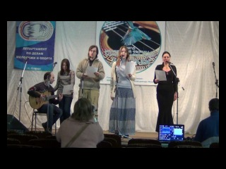 Фестиваль Зимородок 2014 Юморина