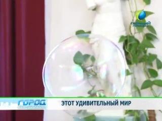 Репортаж Первого Городского канала (Калининград)