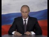 Поздравление Игорю Мамедову от В.В.Путина !
