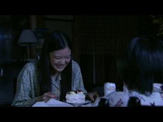 Нанако и Нанао / Nanako to Nanao ( Фильм, 2004 год, Япония)