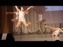 Танец Дотянуться до мечты
