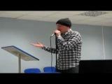 Наум Блик о рэп-культуре в библиотеке Белинского 18-01-2013