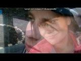 «р» под музыку Инфинити - Ты мой герой (original) (NEW 2011)  http://vkontakte.ru/club28869329  У нас ты найдешь самые скачиваемые и самые популярные музыкальные треки и видио клипы(Mtv;Bridgetv;Rusong;Европа+tv)и только в HD!!. Picrolla