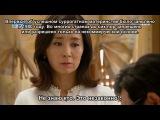 Благовоспитанная дочь Ха На  A Well Grown Daughter, Hana 002