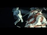 Гравитация / Gravity 2013, Тизер