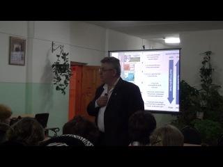 Белоглазов А. И. - Родительское собрание в школе №3 (Дубовка, Волгоградская обл., 23.11.2012)