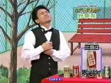 Gaki no Tsukai #493 (1999.12.19) — Kiki 2 (Tea) ENG subbed