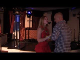 17 Сашуля Грабо Танец Бочата 720HD 3