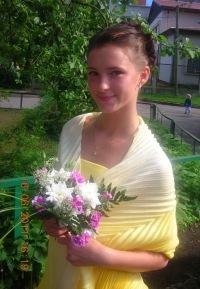 Кристя Новцева, Jūrmala
