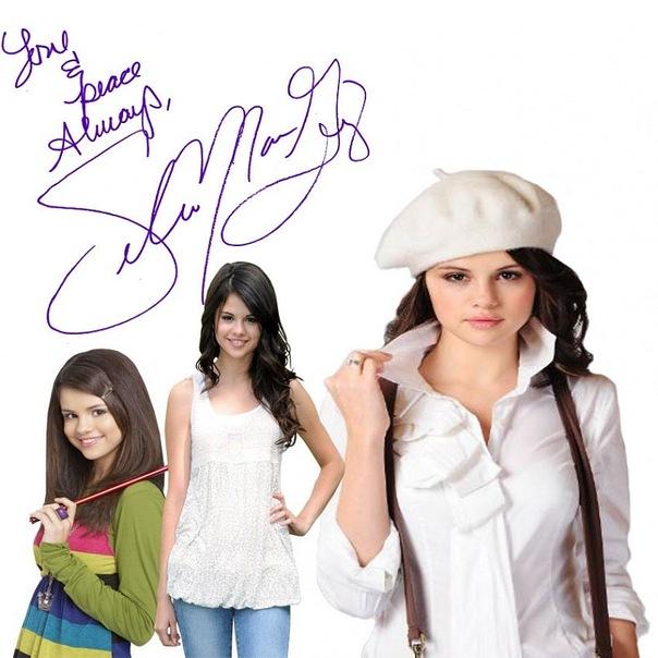 селены гомес с автографом
