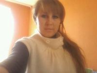 Флорида Саматова, 8 января 1991, Нефтекамск, id124931601