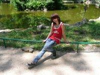 Лера Михайличенко, 8 сентября , Запорожье, id37334941