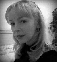 Ирина Самойлова, 25 ноября , Львов, id37758619