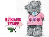 Лялечка На позитифффчике, 25 апреля 1994, Волгоград, id78306825