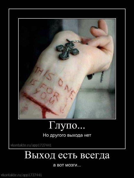 http://cs535.vkontakte.ru/u9374856/113748016/x_28817df4.jpg