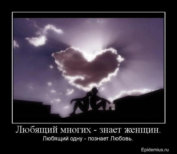 https://pp.vk.me/c5351/v5351793/b46/rIDQ6uhB0Uc.jpg