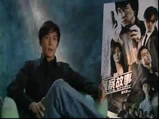 Nicholas Tse, Daniel Wu, Andy On,
